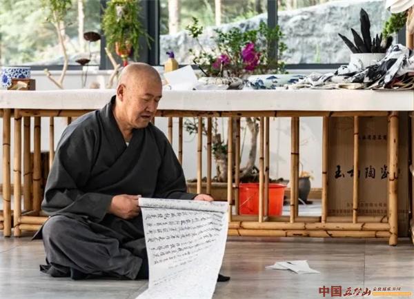 妙江访谈录(073):入禅定有什么特别的技巧吗?怎样才算开悟呢?