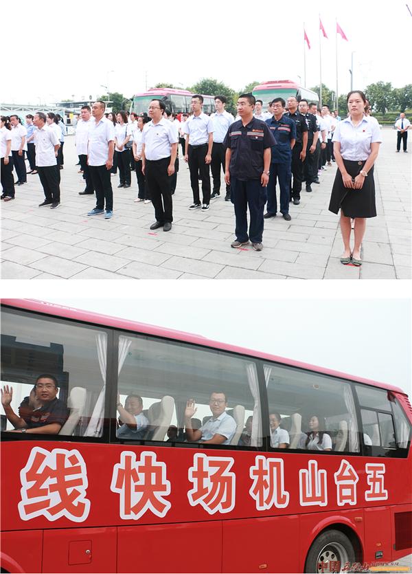 五台山机场与忻州市客运公司举行机场快线 启动仪式