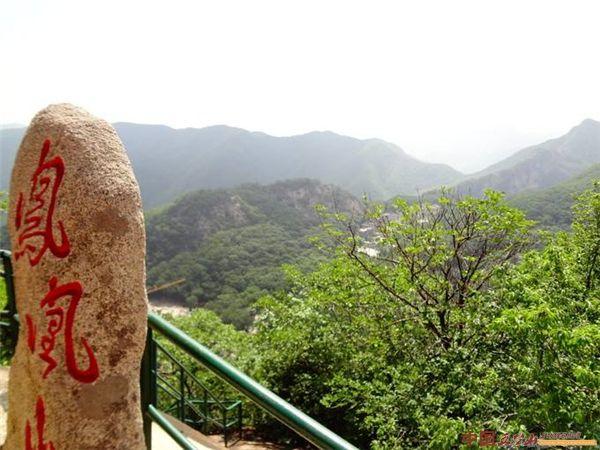 忻州旅游最值得一去的景点:凤凰山景区