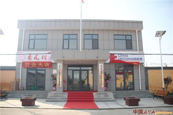 忻州市高城村:联通5G开启智慧未来