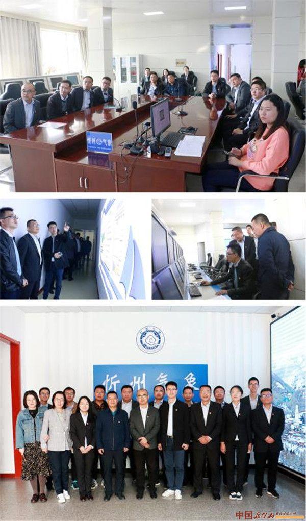 五台山机场与忻州市气象局开展支部共建活动