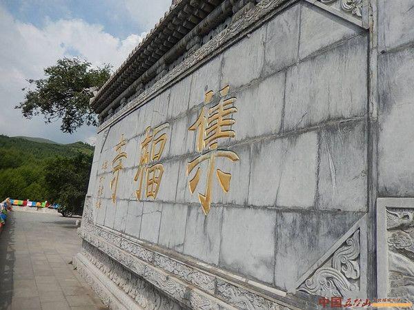 五台山集福寺:供奉杨五郎的寺庙