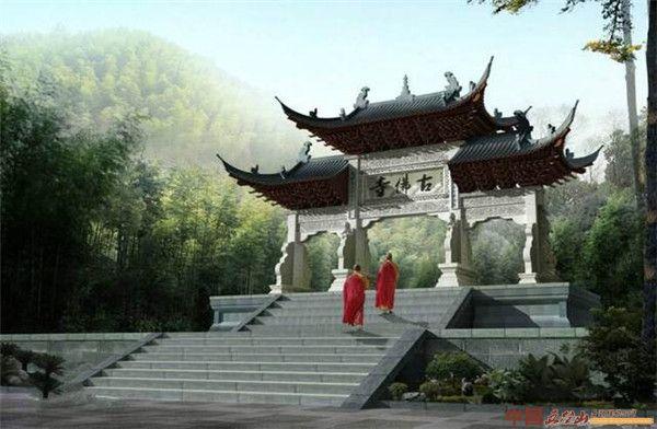 风水殊胜的五台山古佛禅寺
