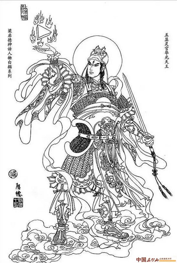 中国画知识:十八描