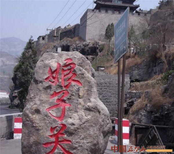 山西行:盘点阳泉六大旅游景点,你去过哪几个?