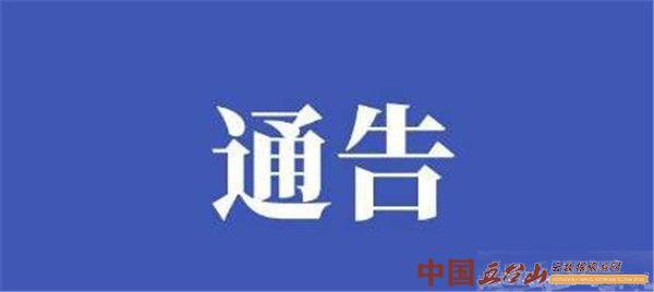 严禁燃放烟花爆竹,不垒旺火,忻州市公安局发布通告