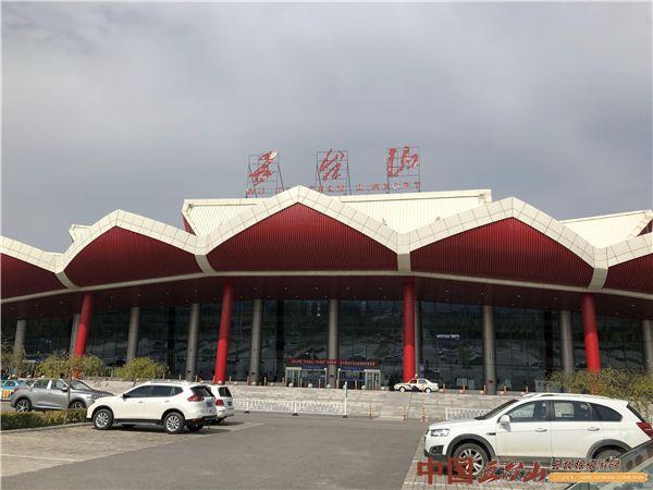 五台山机场举行2021年夏秋换季旅游航班推介会