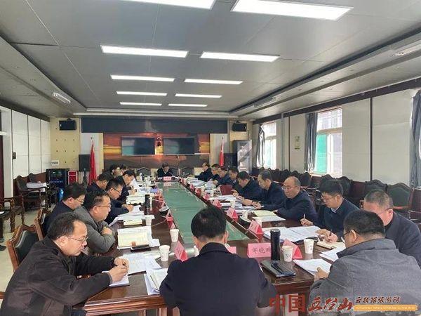 五台山风景名胜区党工委中心组召开学习会议